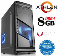 Персональный компьютер AMD Athlon 200GE 3,2GHz / 8Gb_DDR4 / SDD_120Gb / RADEON VEGA3_2GB