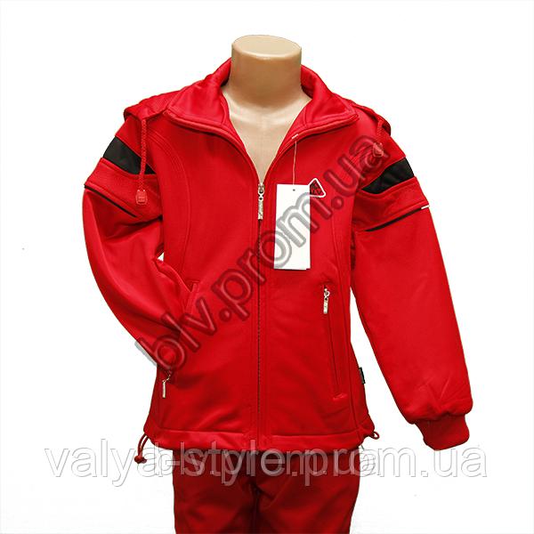 Спортивный подростковый  костюм.Boulevard.p. 3XL. - интернет магазин Valya-style в Кировоградской области