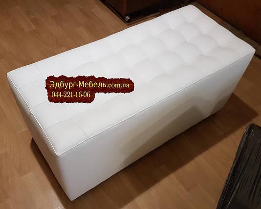 Пуф для магазина, прихожей от производителя белый, фото 2