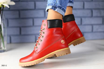 Зимние ботинки реплика Timberland   продажа, цена в Чернигове ... 73dec5f0b73