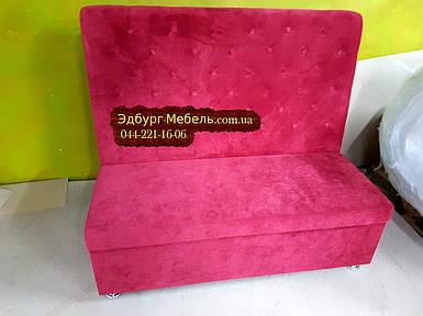 Солидный диван для кафе ресторана