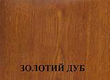 Широкие двери входные Елит_2006, фото 3