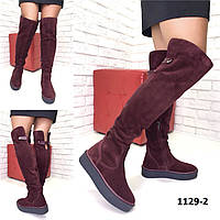 aea1dab5e Потребительские товары: Скидки на Кожаная зимняя женская обувь в ...