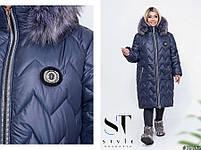 Зимові пальто жіноче дуже тепле з 50 по 60 розмір, фото 2
