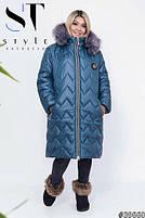 Зимові пальто жіноче дуже тепле з 50 по 60 розмір, фото 3