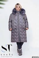 Зимові пальто жіноче дуже тепле з 50 по 60 розмір, фото 6
