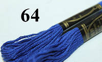 Мулине для вышивания (24шт/набор 64 (307)