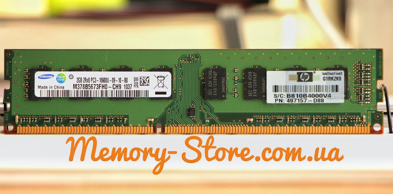 Оперативная память для ПК Samsung DDR3 2Gb PC3-10600 1333MHz Intel и AMD, б/у