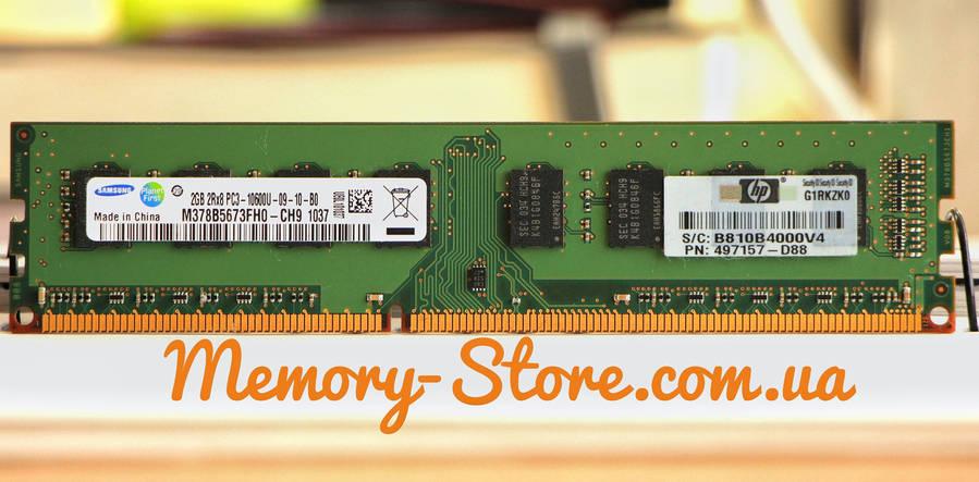 Оперативная память для ПК Samsung DDR3 2Gb PC3-10600 1333MHz Intel и AMD, б/у, фото 2