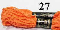 Мулине для вышивания (24шт/набор) 27 (108)