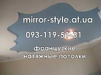 Дизайн натяжных потолков Черкассы