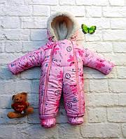 Комбинезон зимний на меху для новорожденной девочки до 6 мес.