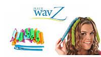 Спиральные бигуди для укладки волос Hair Wavz