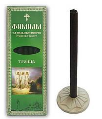 Свечи кадильные Фимиам Троица