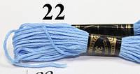 Мулине для вышивания (24шт/набор) 22 (303)