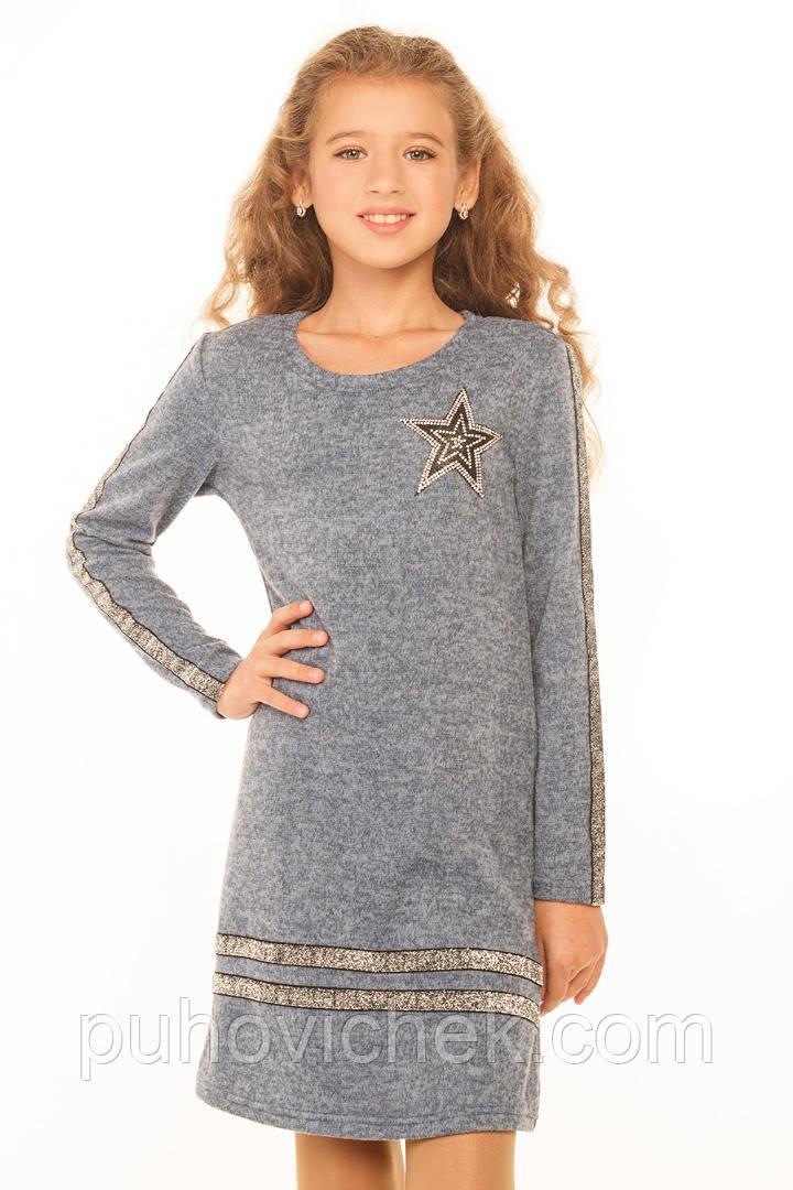 221b83d1803d046 Детские платья для девочек длинный рукав - Интернет магазин Линия одежды в  Харькове