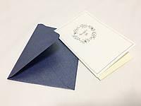 Открытки на праздник с блестящим конвертом