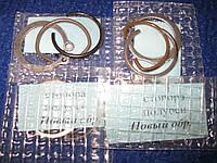 Кольцо стопорное полуоси Таврия Славута ЗАЗ 1102 1103 1105 Део Деу Сенс Daewoo Sens