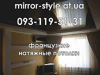 Монтаж натяжных потолков Черкассы