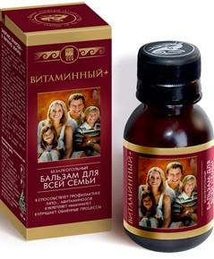 Бальзам Витаминный Арго (витамины, успокоительное, язва желудка, для печени, беременность, фоливая кислота)