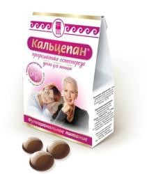 Кальцепан 100 г Арго (кальций, остеопороз, для суставов, позвоночника, зубов, ногтей, волос, кожи, климакс)