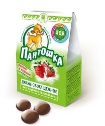 Пантошка Йод Арго (натуральные витамины для детей, для щитовидной железы, иммунитет, развитие, интеллект, зоб)