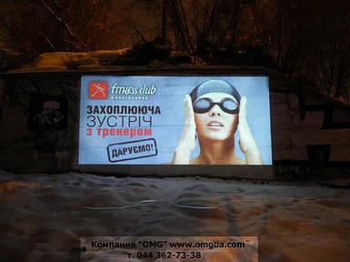 Уличный рекламный видеопроектор  «OМP-15»