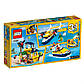 Lego Creator Приключения на островах 31064, фото 2