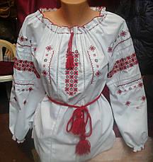 Женская вышиванка крестиком есть большой размер, фото 3