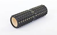 Роллер для занятий йогой и пилатесом Grid Spine Roller l-45см FI-6674