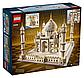 Lego Creator Тадж-Махал 10256, фото 2