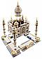 Lego Creator Тадж-Махал 10256, фото 4