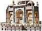 Lego Creator Тадж-Махал 10256, фото 6