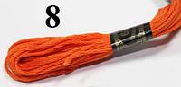 Мулине для вышивания (24шт/набор) 8 (109)