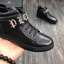 Мужские кроссовки PHILIPP PLEIN,черны кожаные , фото 2