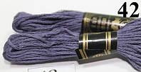 Мулине для вышивания (24шт/набор) 42 (4195)