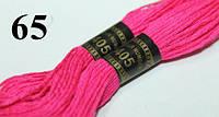 Мулине для вышивания (24шт/набор) 65 (405)