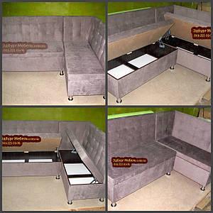 Кухонный уголок Пегас Квадро ткань антикоготь
