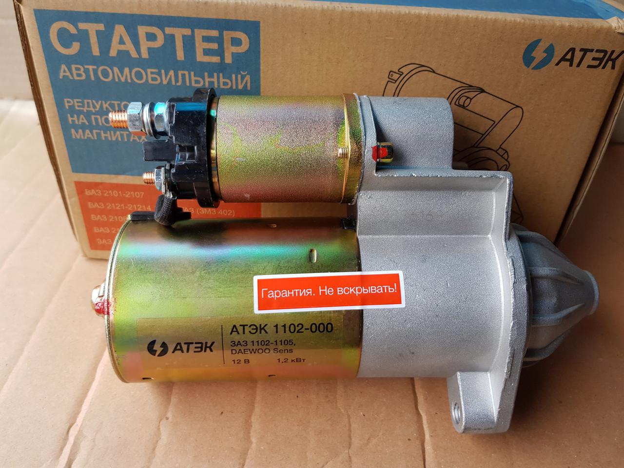 Стартер 1102,Сенс АТЭК (редукторный на пост магн)