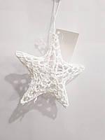 Подвеска новогодняя вязаная звезда 24118