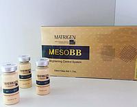 Сыворотка Matrigen BB glow treatment для процедуры бб глоу Матриджен