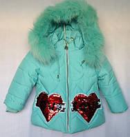 Куртка детская зимняя оптом 68-92, фото 1