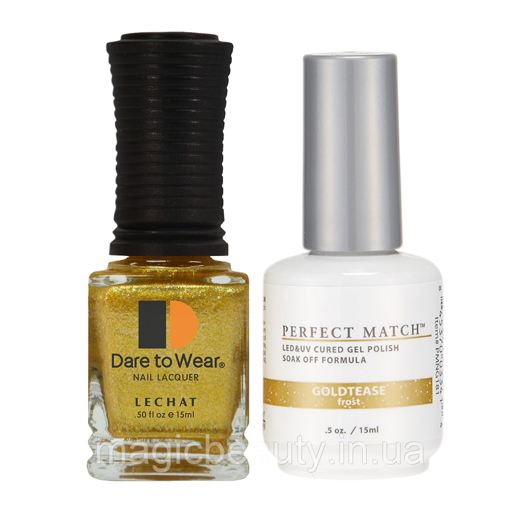 Гель-лак Lechat Perfect Match 181 Gold tease 15 мл