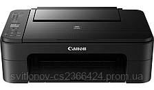 МФУ Canon PIXMA TS3150 (2226C006)