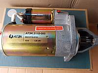 Стартер 2110-12,1118 АТЭК (редукторный на пост магн), фото 1