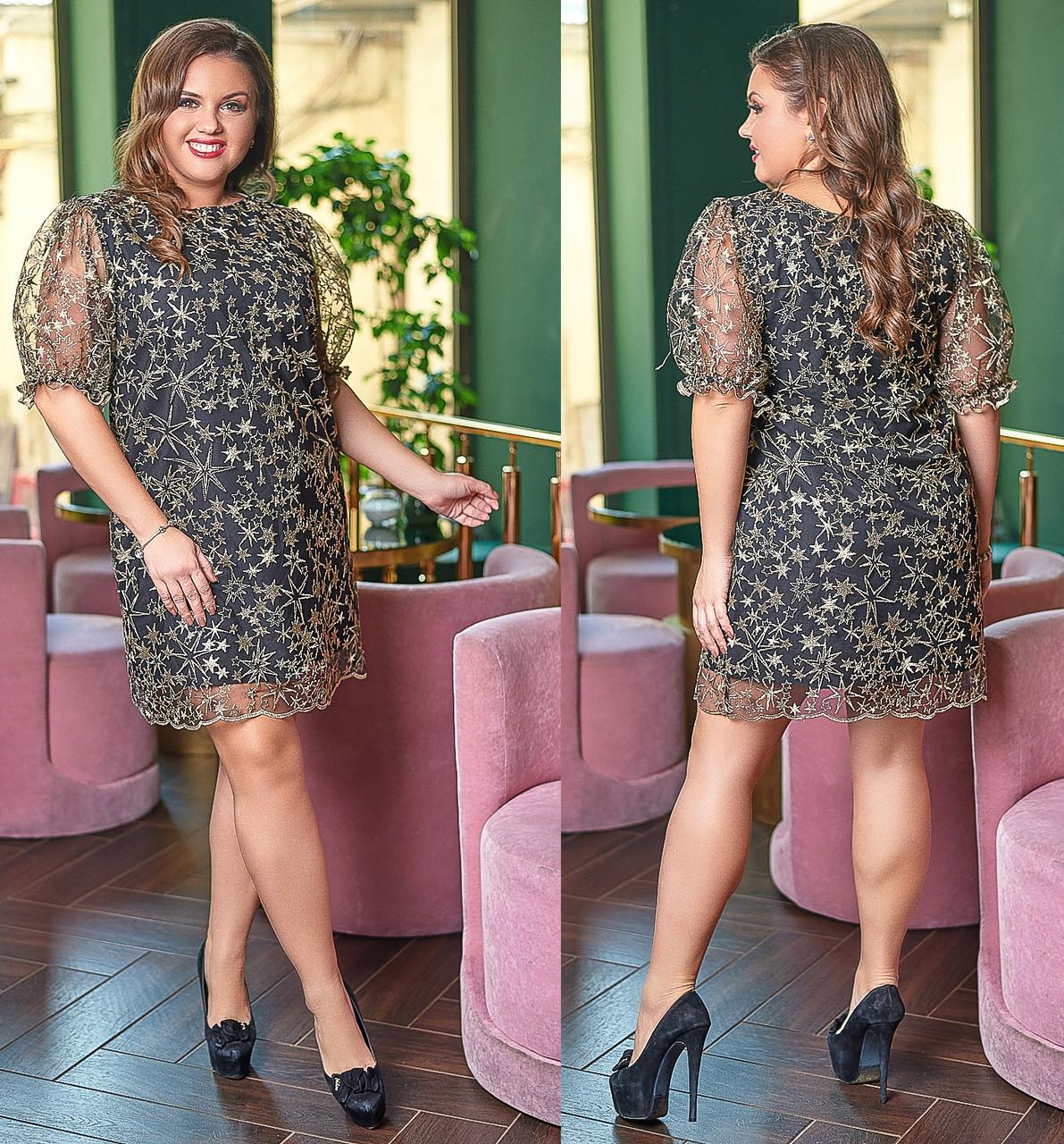 Брендовое платье Золотые звезды 03907