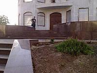 Гранитные плиты полированные Garpazi гранитная плитка