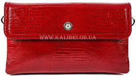 Розпродаж! Клатч жіночий натуральна шкіра Karya 2121-074 Туреччина