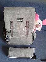 Рюкзак-органайзер для мамочек премиум класса!