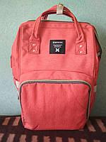 Сумка-рюкзак органайзер для мамочек малышей.